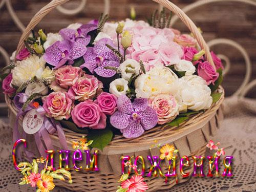 Поздравление для подруги с днём рождения своими словами