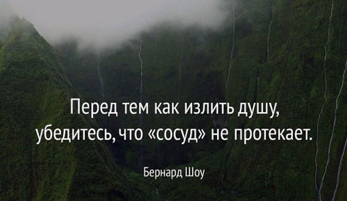 Статусы Про Любовь К Незнакомцу