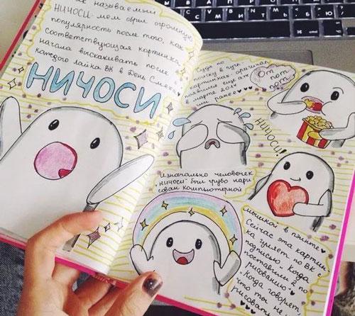 Картинки в личный дневник для девочек распечатать 8