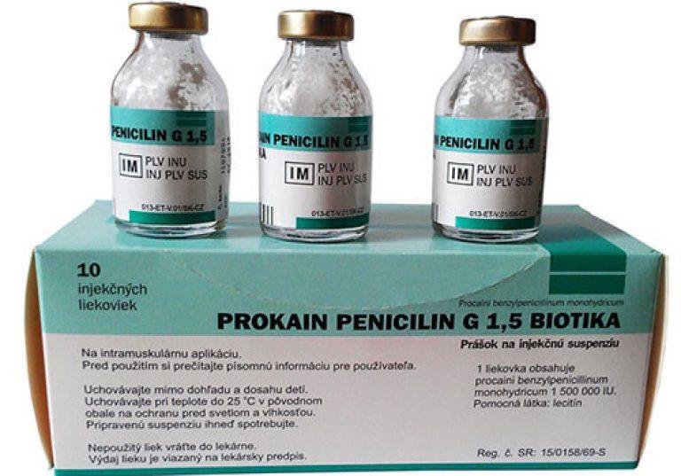 прокаин пенициллин в лечении сифилиса