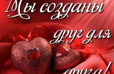 Красивое, трогательное, нежное признание в любви мужу своими словами, в стихах или прозе