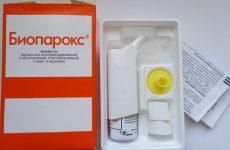 Дешевые аналоги и заменители препарата биопарокс для детей и взрослых: список