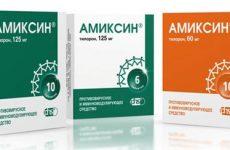 Инструкция по применению и дешевые аналоги препарата амиксин для детей и взрослых