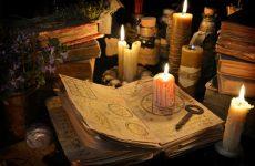 Как в домашних условиях читать приворот на мужчину по фото, вещи, каковы последствия применения магии