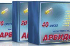 Инструкция по применению и дешевые аналоги препарата арбидол для детей и взрослых