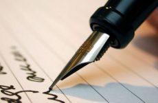 Как незаметно и аккуратно стереть ручку с бумаги без следов
