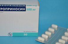 Дешевые аналоги и заменители препарата гроприносин для детей и взрослых с ценами: список