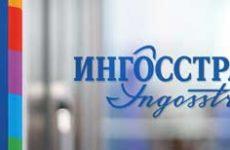 Народный рейтинг страховых компаний КАСКО и ОСАГО по надежности
