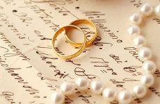 История и традиции празднования 13-летней годовщины свадьбы