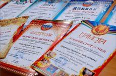 Прикольные номинации для награждения: варианты