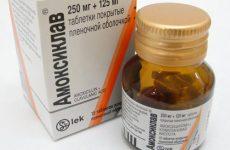 Инструкция по применению и дешевые аналоги препарата амоксиклав для детей и взрослых