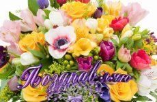Красивые и прикольные короткие СМС поздравления любимой тете от племянников