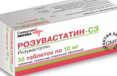 Что такое статины? Самые эффективные и безопасные препараты последнего поколения