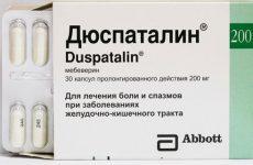 Инструкция по применению и дешевые аналоги препарата дюспаталин для детей и взрослых
