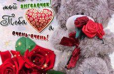 Красивые и трогательные признания в любви девушке до слез