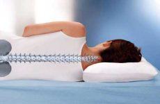 Как правильно выбрать ортопедическую подушку для сна?