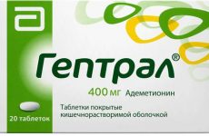 Дешевые аналоги и заменители препарата гептрал с ценами: список
