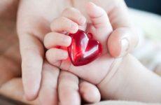Что означает определение любовь?