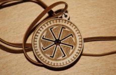 Что означает символ коловрат?