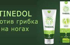 Tinedol: крем от грибка на ногах: инструкция по применению и состав